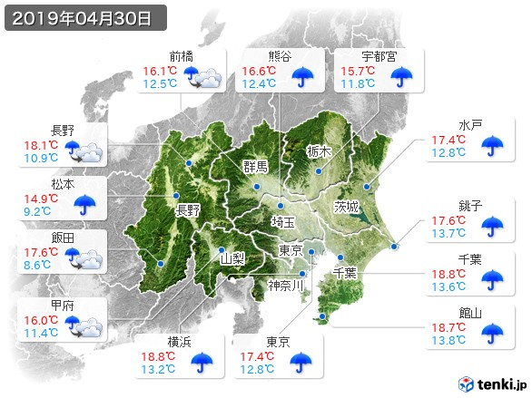 関東・甲信地方(2019年04月30日の天気