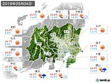 2019年05月04日の関東・甲信地方の実況天気
