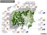2019年05月07日の関東・甲信地方の実況天気