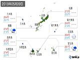 2019年05月09日の沖縄県の実況天気