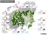 2019年05月13日の関東・甲信地方の実況天気