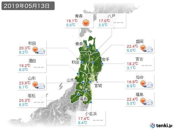 東北地方(2019年05月13日の天気