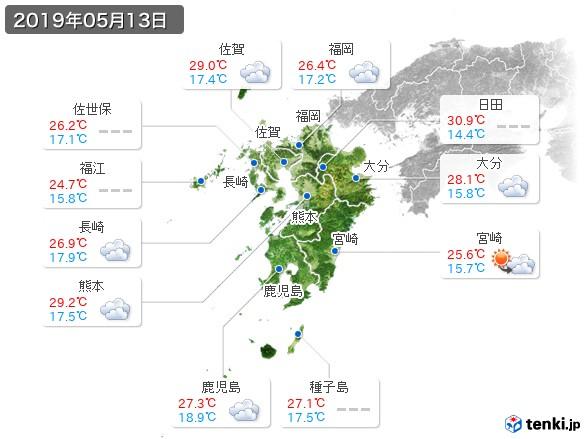 九州地方(2019年05月13日の天気