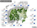 2019年05月14日の関東・甲信地方の実況天気