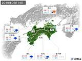 実況天気(2019年05月14日)