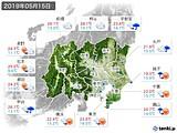 2019年05月15日の関東・甲信地方の実況天気