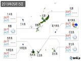 2019年05月15日の沖縄県の実況天気
