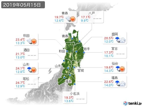 東北地方(2019年05月15日の天気