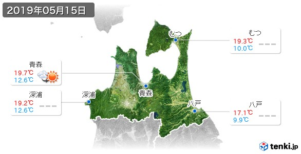 青森県(2019年05月15日の天気