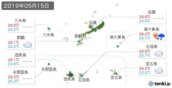 沖縄県(2019年05月15日の天気