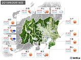2019年05月16日の関東・甲信地方の実況天気