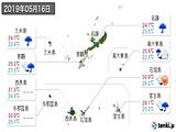2019年05月16日の沖縄県の実況天気