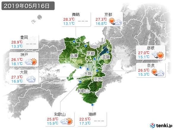 近畿地方(2019年05月16日の天気