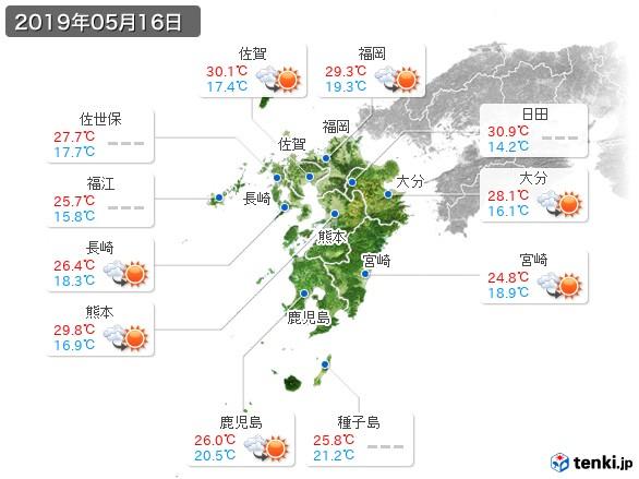 九州地方(2019年05月16日の天気