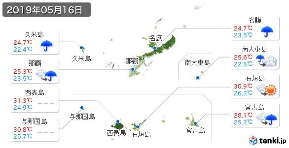 沖縄県(2019年05月16日の天気