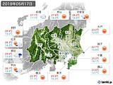 2019年05月17日の関東・甲信地方の実況天気