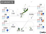 2019年05月17日の沖縄県の実況天気