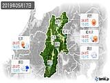 実況天気(2019年05月17日)