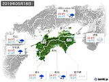 2019年05月18日の四国地方の実況天気