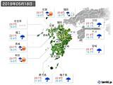2019年05月18日の九州地方の実況天気