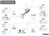 2019年05月18日の沖縄県の実況天気
