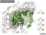 2019年05月19日の関東・甲信地方の実況天気
