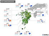 2019年05月20日の九州地方の実況天気