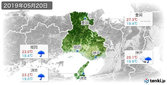 兵庫県(2019年05月20日の天気