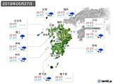 2019年05月27日の九州地方の実況天気