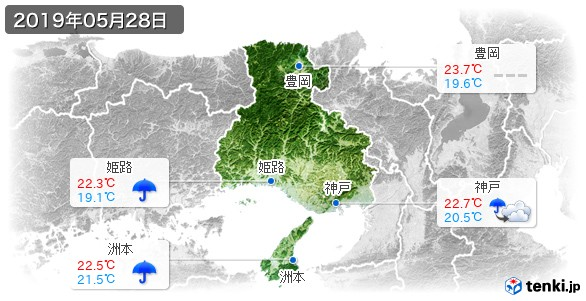 兵庫県(2019年05月28日の天気