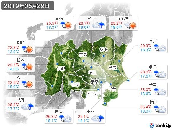関東・甲信地方(2019年05月29日の天気