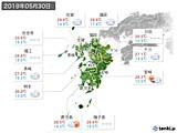 2019年05月30日の九州地方の実況天気