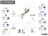 2019年06月02日の沖縄県の実況天気