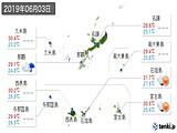 2019年06月03日の沖縄県の実況天気