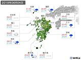 2019年06月04日の九州地方の実況天気