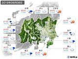 2019年06月08日の関東・甲信地方の実況天気