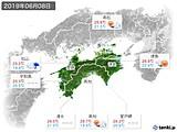 2019年06月08日の四国地方の実況天気