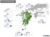 2019年06月08日の九州地方の実況天気