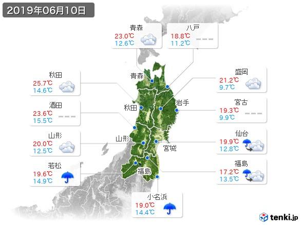 東北地方(2019年06月10日の天気