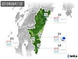 2019年06月11日の宮崎県の実況天気