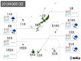 2019年06月13日の沖縄県の実況天気