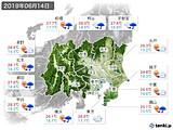 2019年06月14日の関東・甲信地方の実況天気