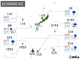 2019年06月14日の沖縄県の実況天気