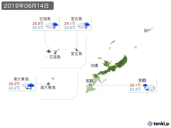 沖縄地方(2019年06月14日の天気