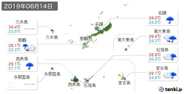 沖縄県(2019年06月14日の天気