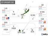 2019年06月15日の沖縄県の実況天気