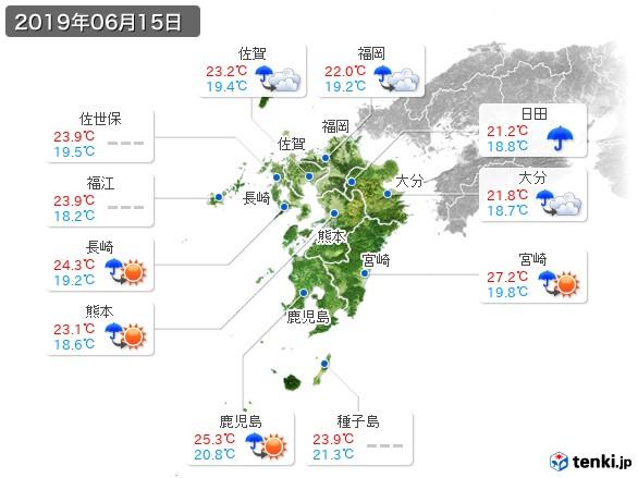 九州地方(2019年06月15日の天気