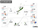 2019年06月16日の沖縄県の実況天気