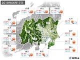 2019年06月17日の関東・甲信地方の実況天気