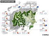 2019年06月18日の関東・甲信地方の実況天気